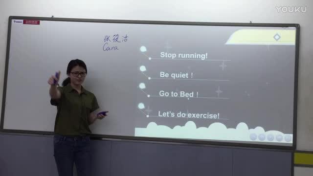 初一英语:grammar语法(1)-说课