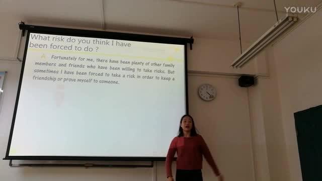 初三英语:如何自我介绍自己-说课