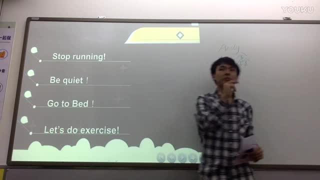 初二英语:动名词用法-说课