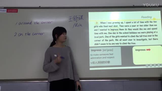初二英语:reading--Tor F-说课