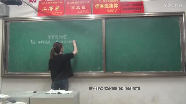 人教版 高二物理选修3-1 第一章 第4节: 电势能与电势-说课