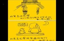 人教版 七年级语文下册 第四单元 写作综合性学习 孝亲敬老我能做好-公开课 (3份打包)