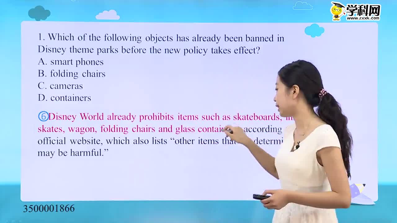 高考英语 湖北八所名校高三联考试卷讲解——阅读理解四-试题视频