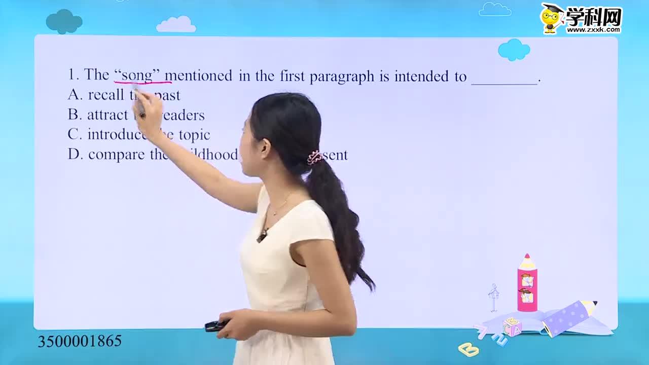 高考英语 湖北八所名校高三联考试卷讲解——阅读理解三-试题视频