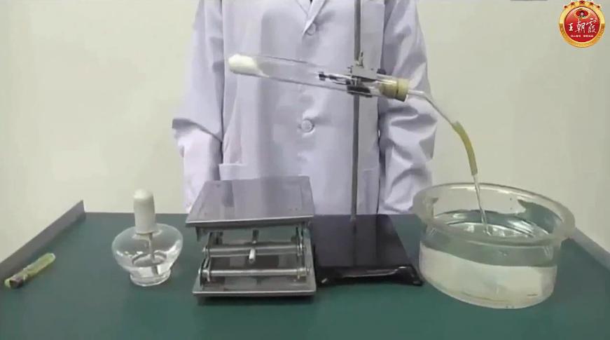 九年级化学名师实验微课视频-4.固体的加热