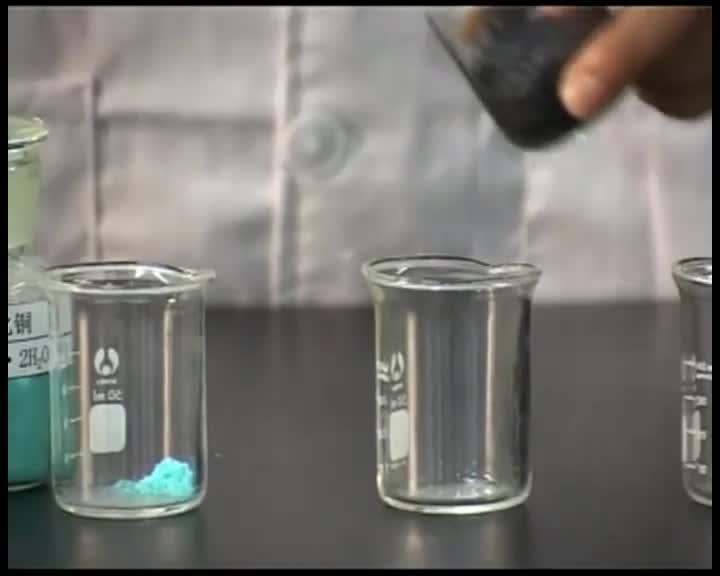 人教版高二化学选修三第二章第二节水合铜离子的颜色演示实验