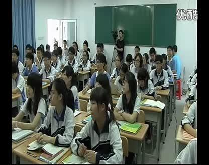 外研版 高一英语必修《定语从句》教学视频-公开课