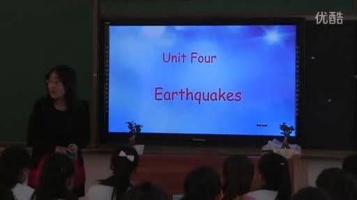 人教版 高一英语 Unit 4 Earthquakes-公开课