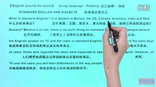 人教版 高一英语必修一《English around the world》-课文翻译(Using language-reading)1-微课堂