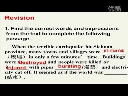 人教版 高一英语必修一 Unit 4 Earthquakes-公开课