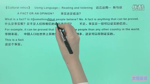 人教版 高一英语必修二《Cultural relics》-课文翻译(Using Language)-1-微课堂