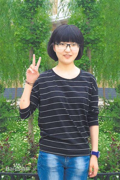 2016甘肃文科状元李晓彤