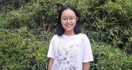 2017海南理科状元邢晓彦