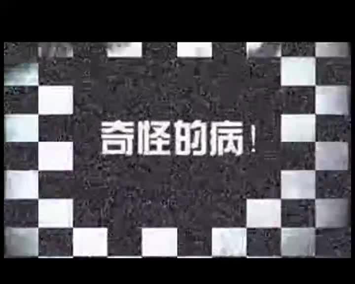 人教版高二化学选修一第四章第二节日本水俣病拓展知识视频