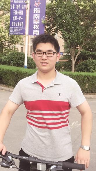 2017江苏文科状元李天宇