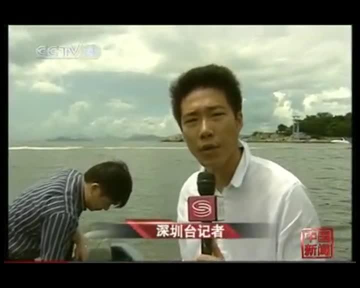 人教版高二化学选修一第四章第二节深圳海域发生今年最大规模赤潮拓展知识视频