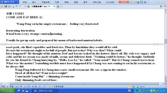 人教版 高一英语必修三 Unit 2 课文讲解-微课堂