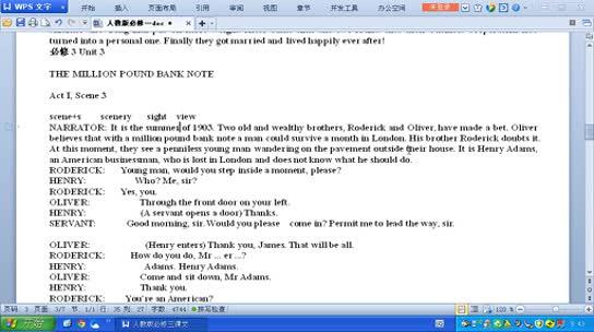 人教版 高一英语必修三 Unit 3 课文讲解-微课堂