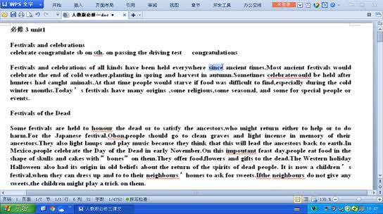 人教版 高一英语必修三 Unit 1 课文讲解-微课堂