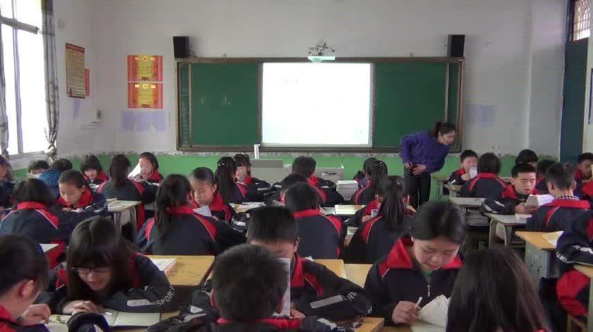 人教版 七年级语文 阅读展示课01-公开课