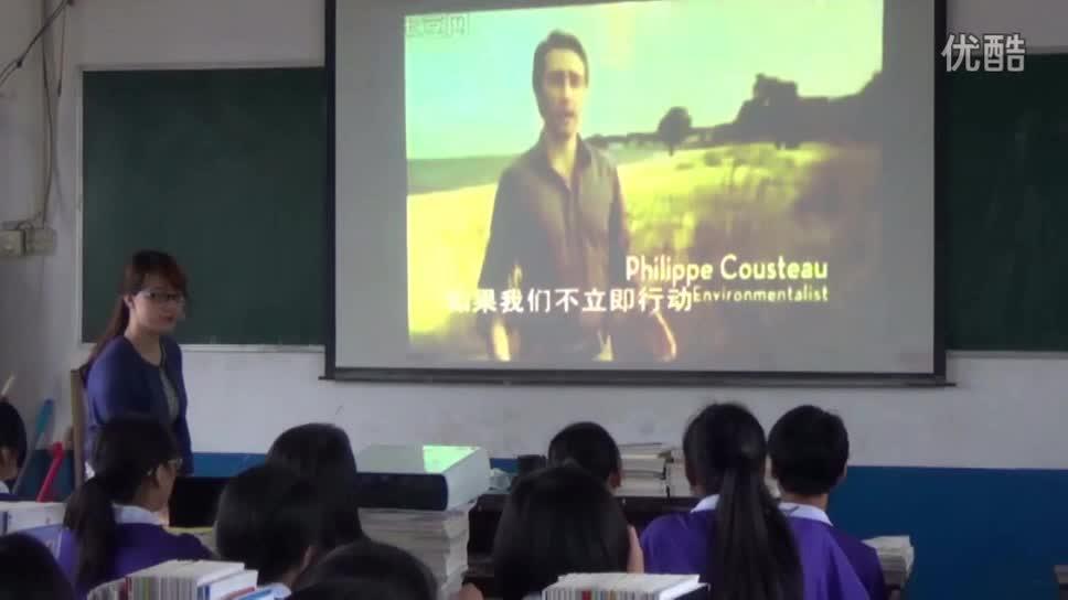 高一英语 Unit 1 Reading Advertising-公开课