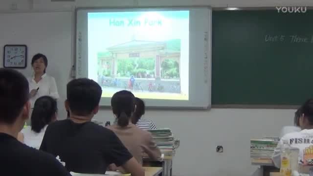 人教版 高一英语 必修四  Unit5 theme parks-公开课
