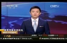 鲁教版思想品德九年级第11课第2课时  国际竞争中的中国  微课