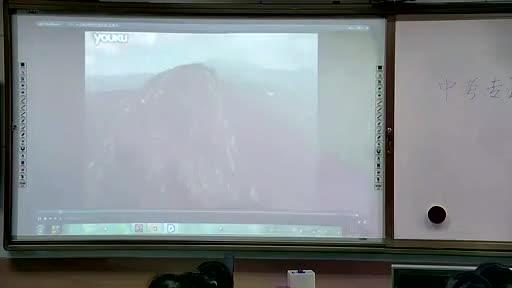 人教版 八年级生物下册 中考复习专题一《生物和生物圈》-公开课