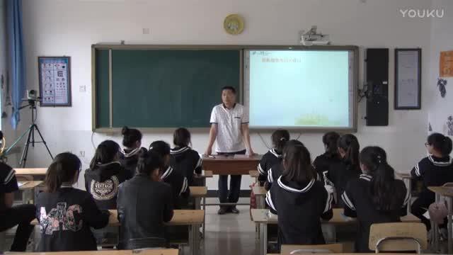 九年级化学《专题复习-化学推断题》-公开课