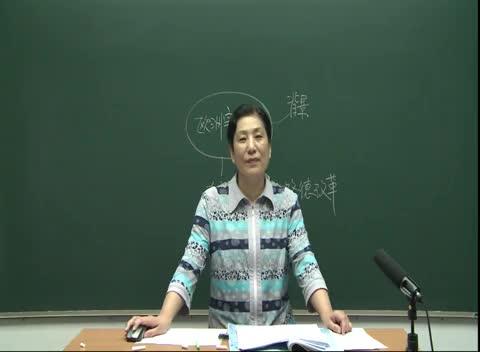 岳麓版 高二历史选修一 第三单元 第9课:欧洲宗教改革-名师示范课