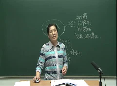 人教版 高二历史选修一 第九单元:戊戌变法02-名师示范课