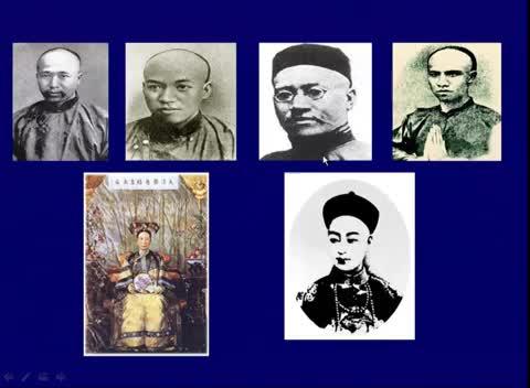 人教版 高二历史选修一 第九单元:戊戌变法01-名师示范课