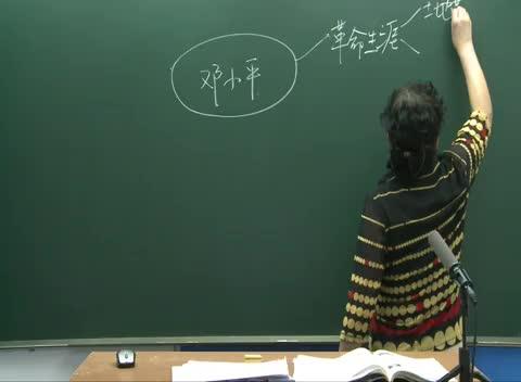 人教版 高二历史选修四 第五单元 第5课:中国改革开放和现代化建设的总设计师邓小平-名师示范课