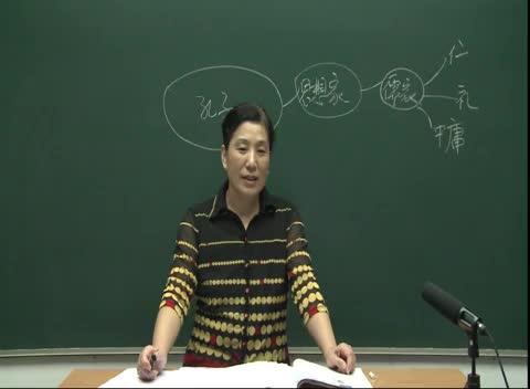 人教版 高二历史选修四 第二单元 第1课:儒家文化创始人孔子-名师示范课