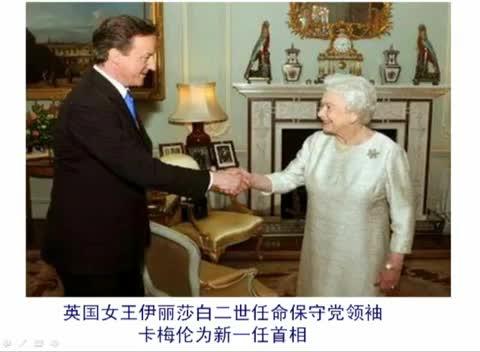 人教版 高二历史选修二 第二单元:英国的民主政治02-名师示范课