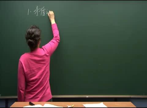 人教版 高二政治必修四 第三单元 第九课:唯物辩证法的实质与核心01-名师示范课
