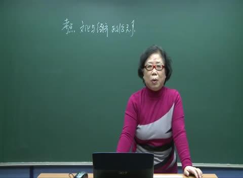 人教版 高二政治必修三 第一单元:文化与生活02-名师示范课