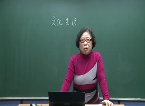人教版 高二政治必修三 第一单元:文化与生活01-名师示范课
