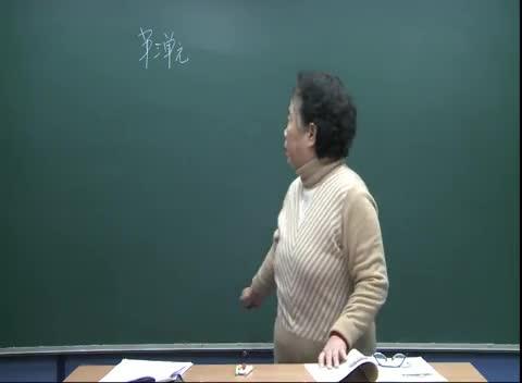 人教版 高二政治必修三 第三单元 第六课:我们的中华文化-名师示范课