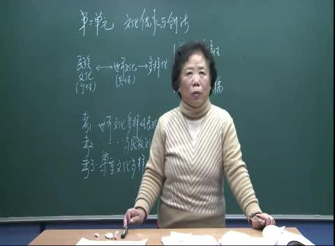 人教版 高二政治必修三 第二单元 第三课:文化的多样性与文化传播02-名师示范课