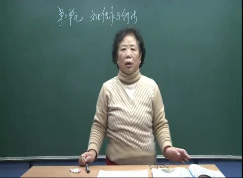 人教版 高二政治必修三 第二单元 第三课:文化的多样性与文化传播01-名师示范课