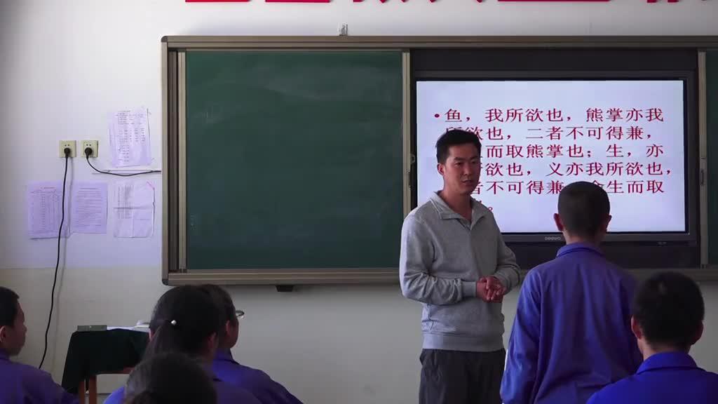 北师大版 八年级语文下册 狱中书简(节选)-公开课