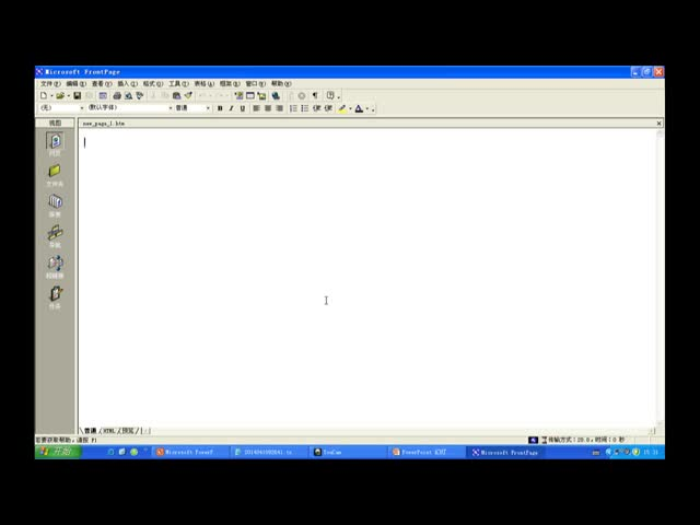 高一信息技术微课视频《第一讲 网页设置(上)》-微课堂