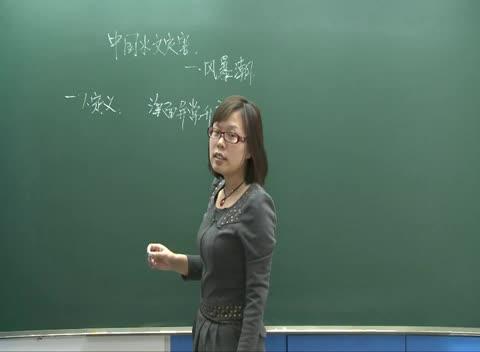 人教版 高二地理选修五 第二章 第三节:中国的水文灾害02-名师示范课