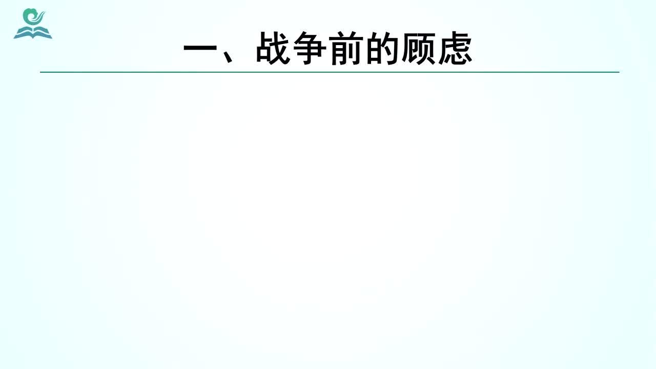 【名校名师微课】九年级上历史(人教版)中考考点精讲微课视频:林肯