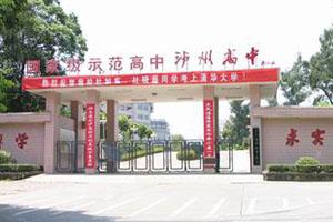 7月18日带您走进四川省泸州高级中学校v作文过年作文高中的图片