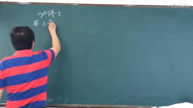 高一数学必修5 不等式 第一节 不等式的性质-名师示范课