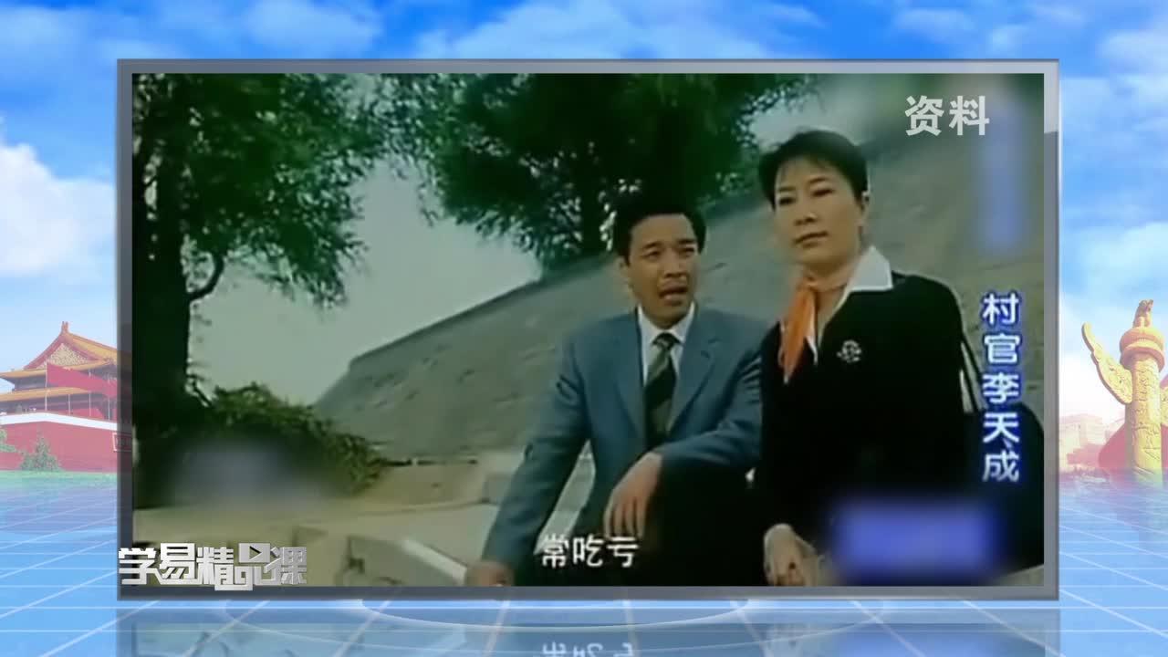 政治生活 我国的政党制度 第一讲 中国共产党的性质、宗旨、指导思想