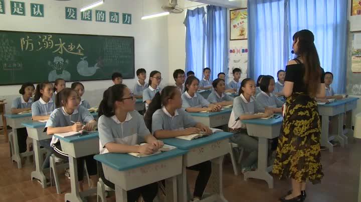 人教版 八年级语文下册 第四单元 第16课:云南的歌会-公开课