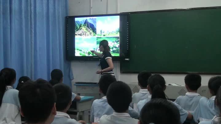 湘教版 七年级地理上册 第三章 第四节:世界的聚落-公开课